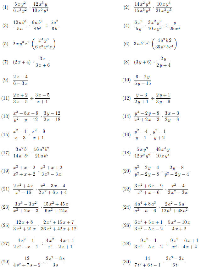 Multiplying And Dividing Rational Expressions Worksheet Algebra 2 ...